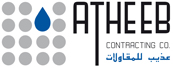 Atheeb Contracting Company